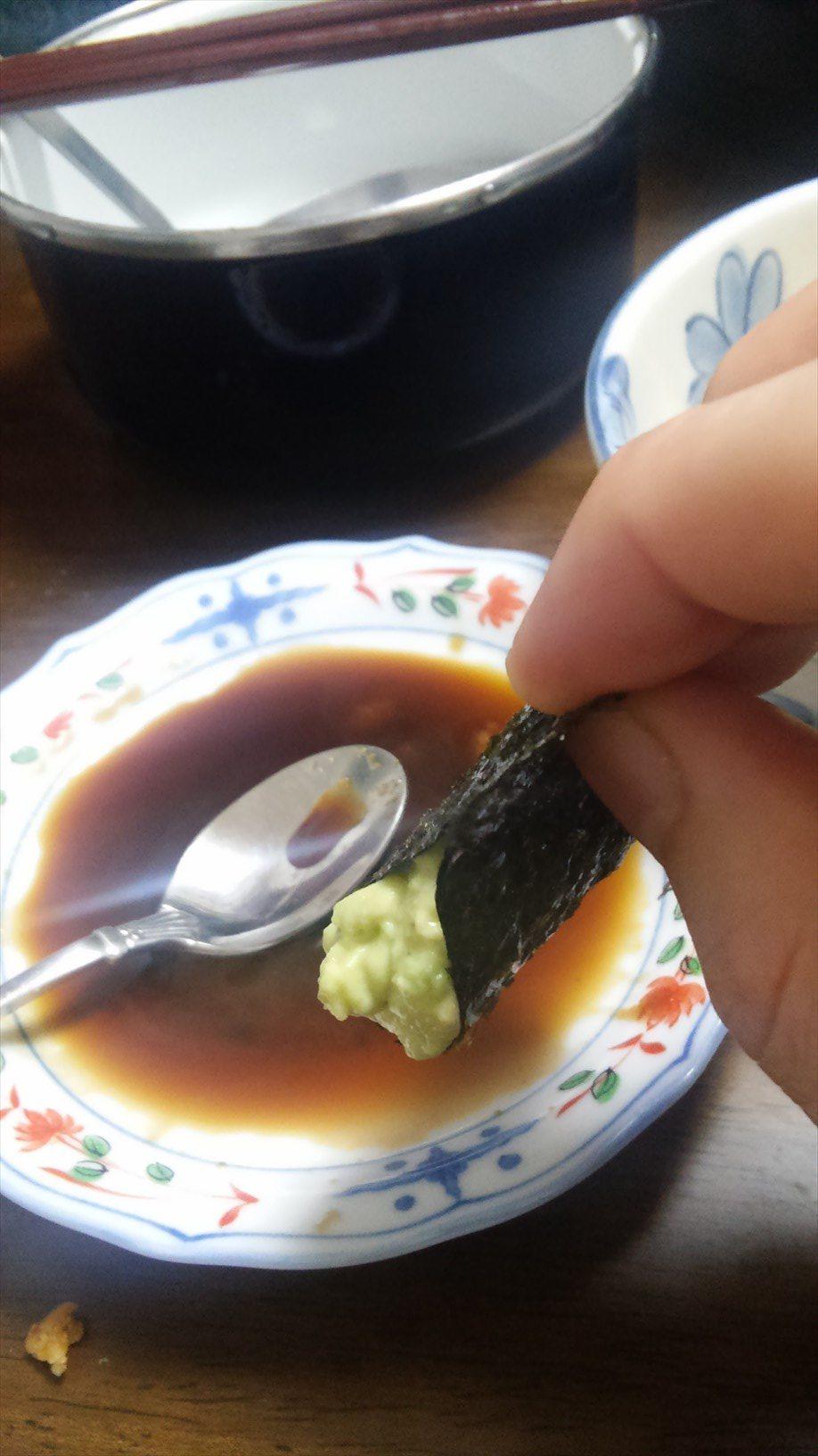 アボカド 醤油